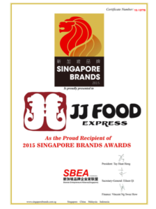 2015 singapore brand