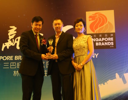 2015 Singapore Brands Awards