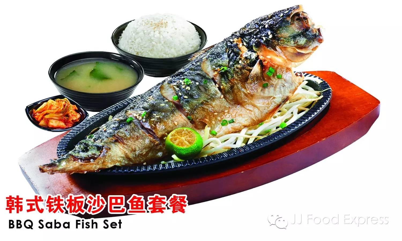 BBQ SABA FISH