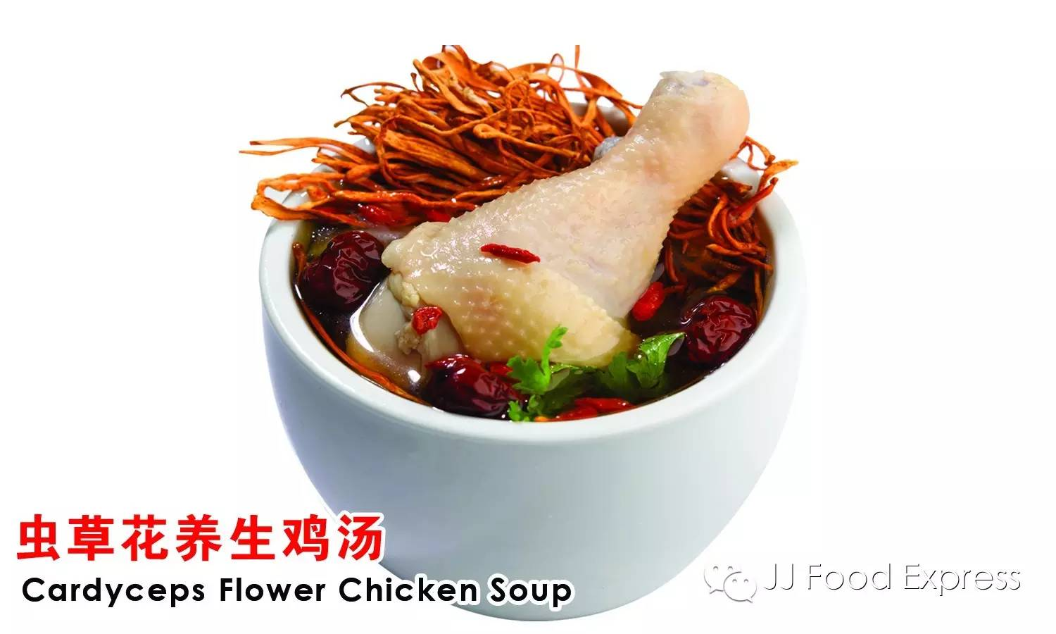 cardyceps flower chicken soup