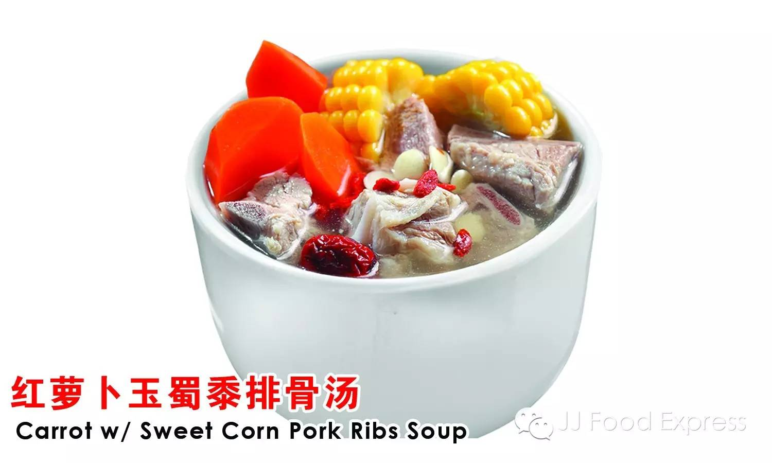 carrot with sweet corn pork ribs soup