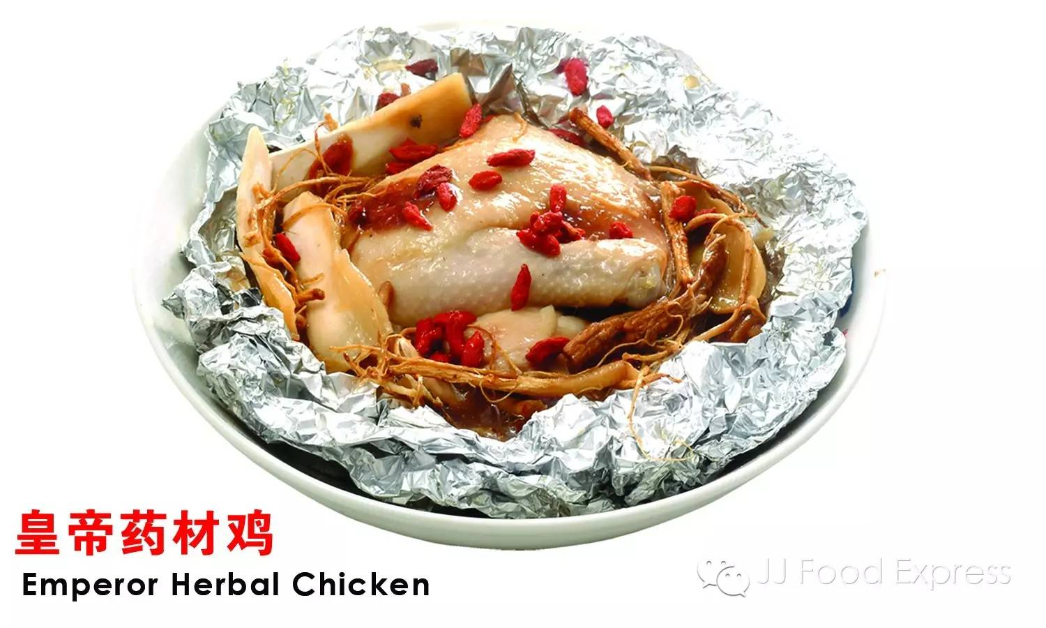 emperor herbal chicken