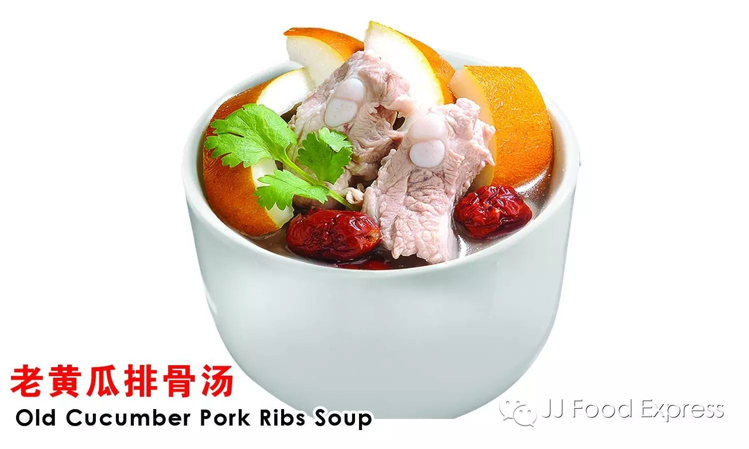 old cucumber pork ribs soup