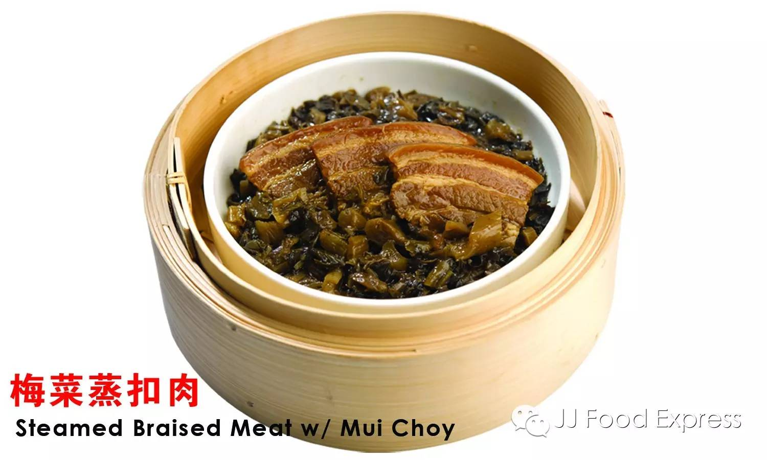 steamed braised meat with mui choy