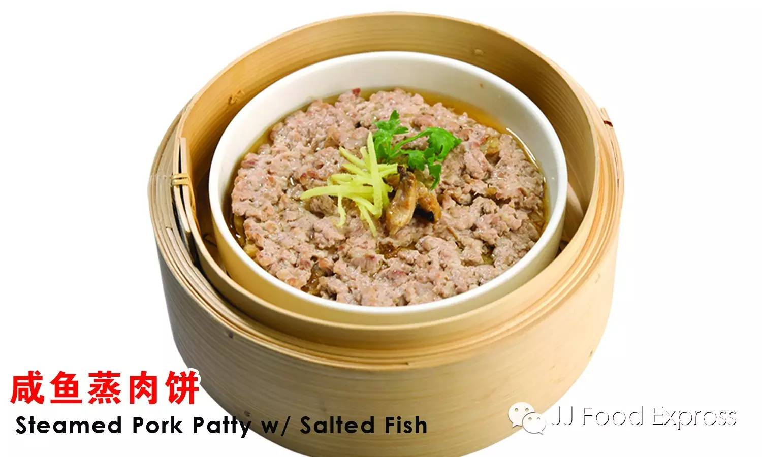 steamed pork with salted fish