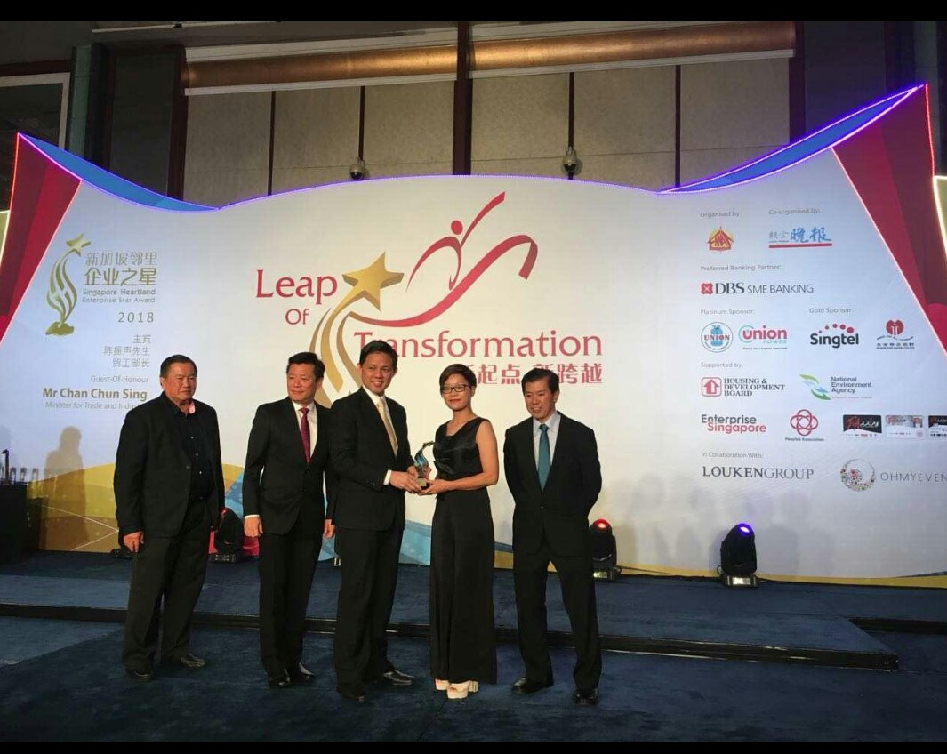 Singapore Heartland Enterprise Star Award 2018