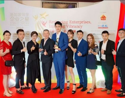 Singapore Heartland Enterprise Star Award 2019